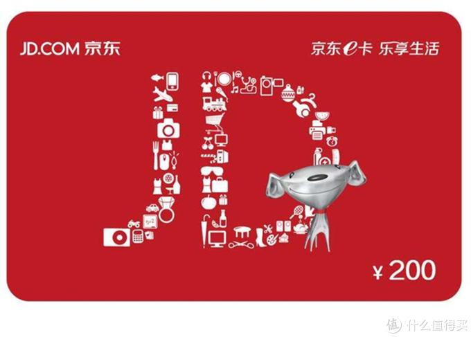 2019年度京东购物攻略汇总,你想要的买买买秘籍这里全都有!