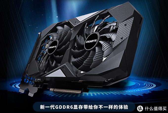 GTX 1660 Super性价比还是很香的,不过上2K分辨率,更建议1660Ti