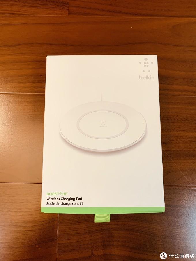 给Airpods找个温暖的家——贝尔金7.5W无线充电器