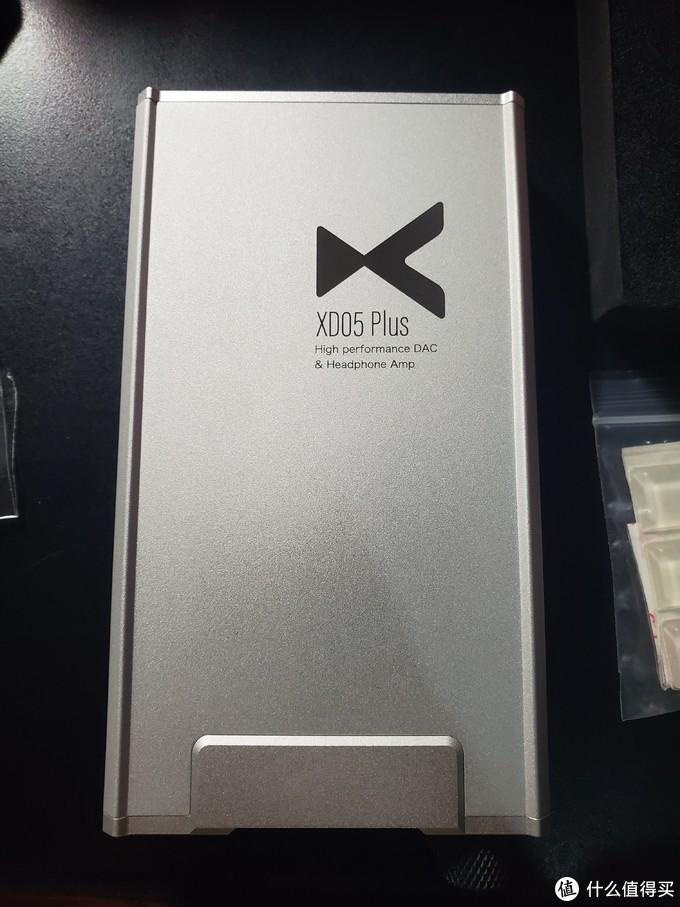 千元性价比之王--XD05 PLUS