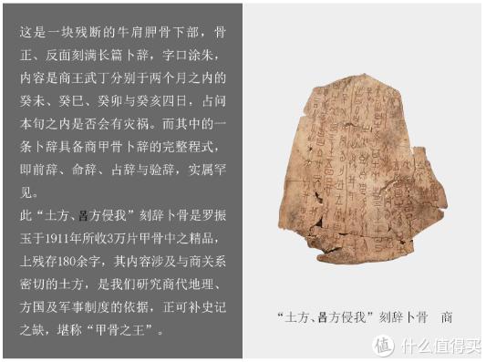 拥有五千年历史底蕴的文创,每一个国人都不该错过!
