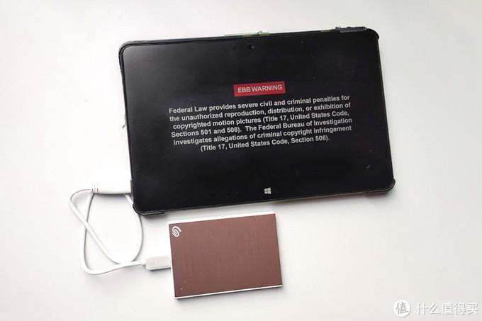 小姐姐的秘密花园——希捷 新睿品系列移动硬盘(2TB)简测