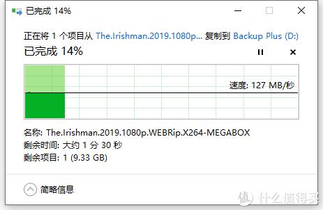 小巧方便的大容量随身存储方案 - 希捷新睿品系列移动硬盘 2TB 使用体验