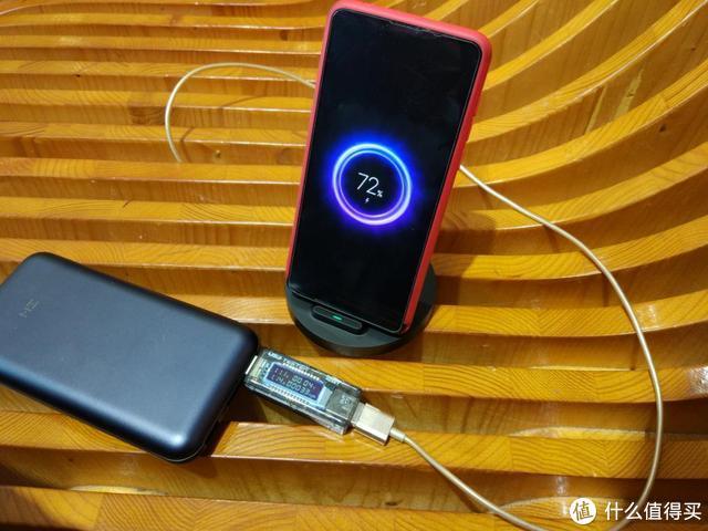 更方便实用的小米20w立式无线充电器上手体验