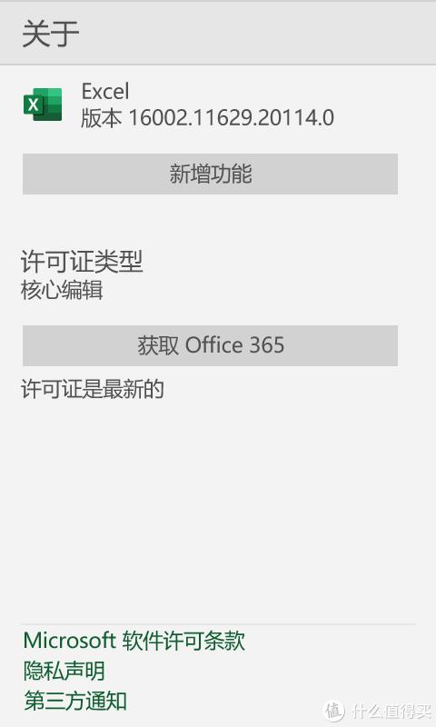 Lumia依旧还是那个Lumia-写在Windows 10 Mobile停止支持之后