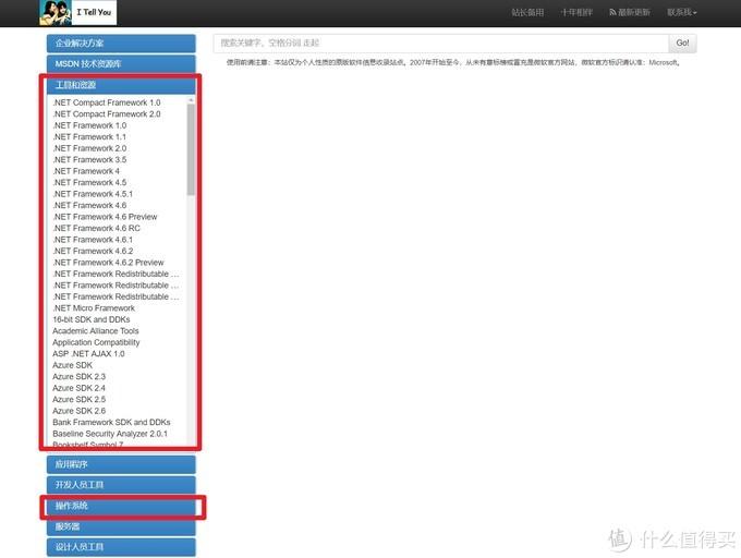 一文看全:18个系统 /软件/ 插件下载神级网站,免费不流氓,告别全家桶!
