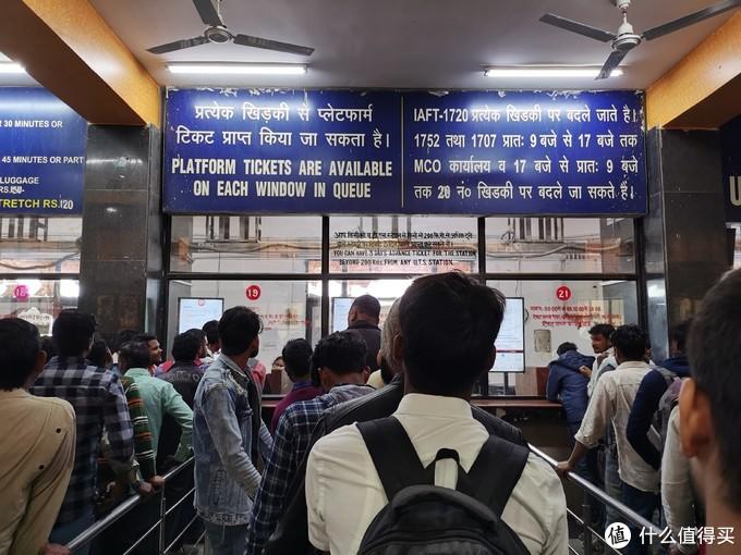进来吧,那个你不敢去的印度,我帮你去了