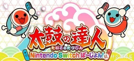 气氛瞬间爆棚,Switch聚会游戏大盘点