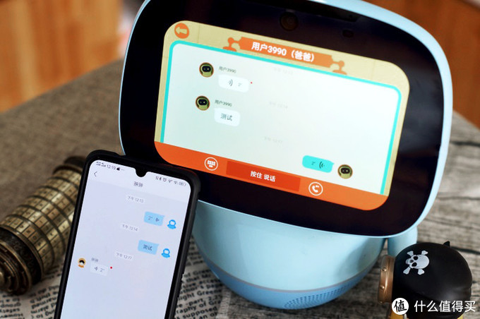 不花冤枉钱,三合一多功能的早教产品——聪聪AI陪伴教育机器人测评