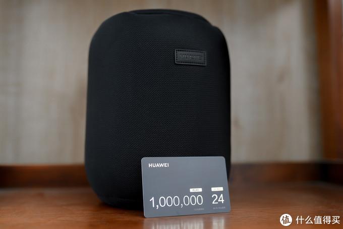 撇除爱国情结,华为Sound X为什么比苹果HomePod更值得买?