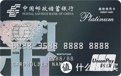 温暖升级下,2020年还有哪些信用卡值得申请?那些依旧不错的信用卡大盘点