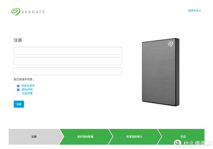 """轻薄便携的""""数据银行"""",让你的珍贵""""铭记于芯"""" - 希捷Backup Plus Slim 2T"""