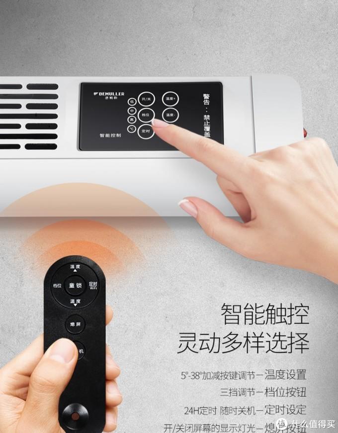 体验遥控取暖长虹踢脚线式取暖器开箱