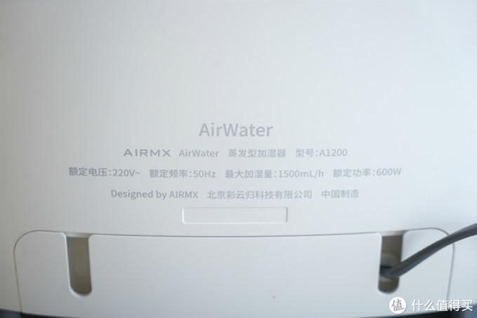 《到站秀》第300弹:高达每小时1500ml加湿量,AIRMX 秒新 AirWater 无污染加湿器到站体验