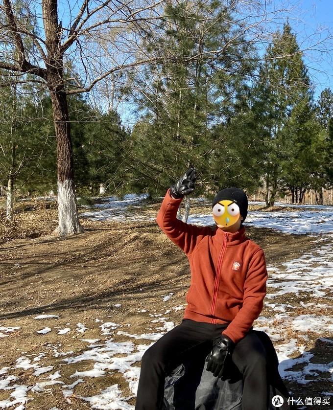 为了骑小电驴上班,我买了件TFO三合一冲锋衣