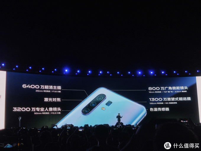 双模5G新品发布 vivo X30系列三大卖点解读