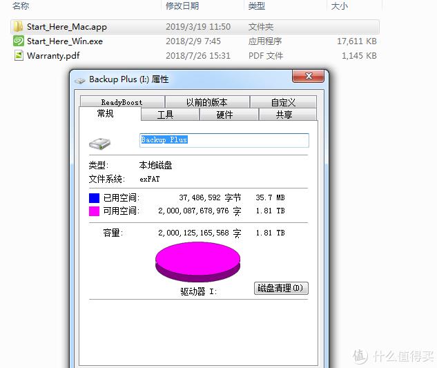 速度快、重量轻,还安全——希捷新睿品系列2TB移动硬盘简评