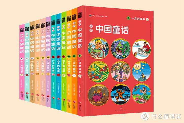 《汉声数学图画书》测评——一套深入浅出的数学科普书