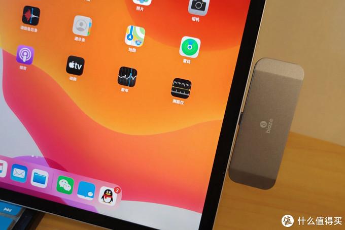 让iPad Pro拥有更多可能性,毕亚兹 iPad Pro扩展坞体验