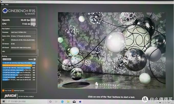 创意工作者的灵感之地,ROG幻15冰川蓝的品质体验
