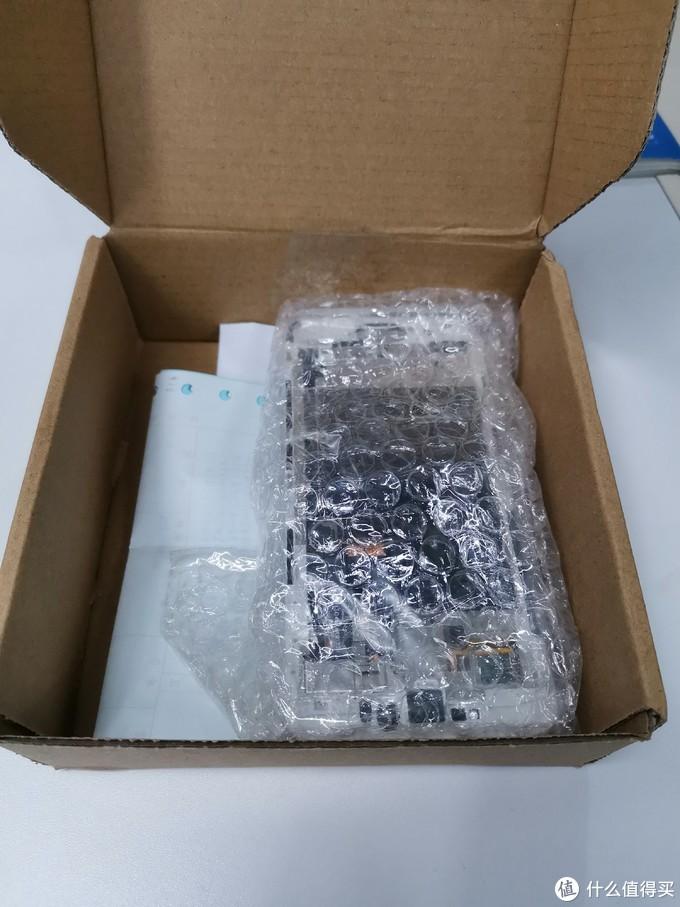 碎屏险是否值得购买?亲身体验京东自营手机碎屏售后流程