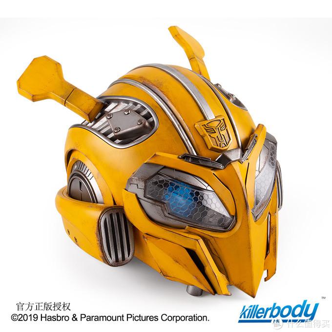 赛博坦之家:Killerbody推出孩之宝授权《大黄蜂》可穿戴头盔
