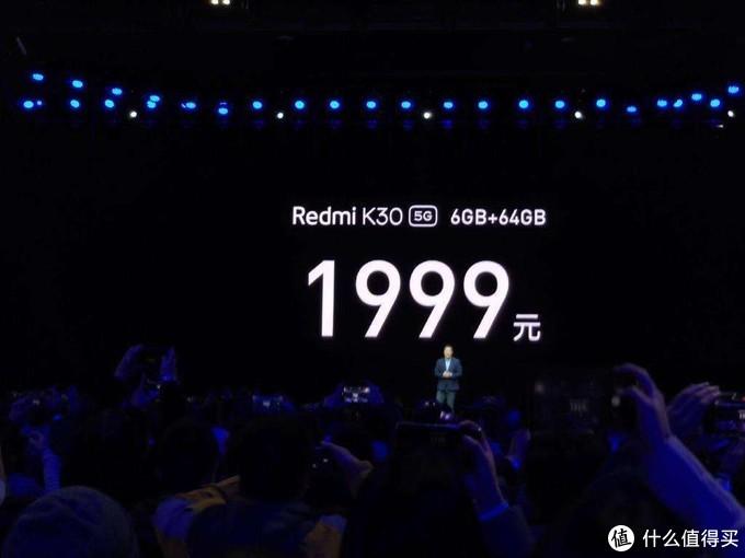 从手机、5G到IOT、生态链,全面对比华为小米、红米荣耀的各自优势