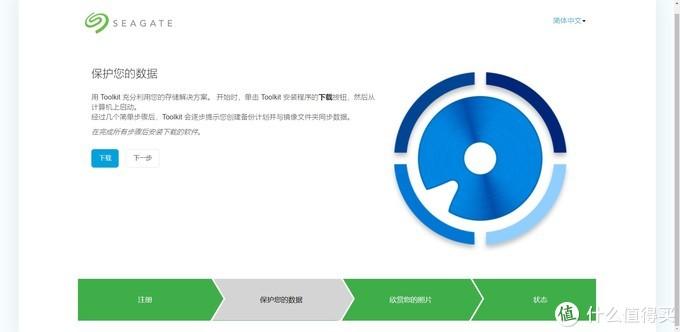 Toolkit 软件注册获取