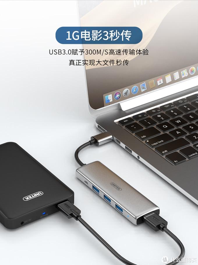 记一次使用USB HUB引发的困惑