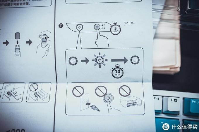 研究僧个人桌面的最后一块拼图:EPSON L1119 喷墨打印机