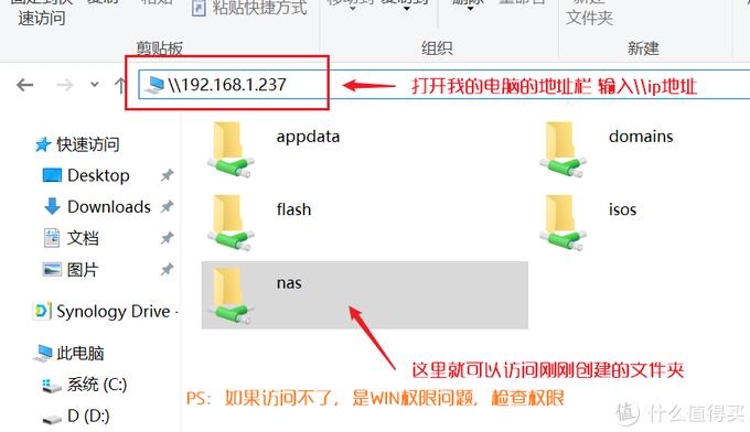 NAS教程:手把手教您 3分钟安装UNRAID系统 并设置硬盘共享文件 Docker容器APP