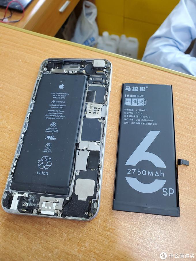 马拉松iPhone电池,让iPhone续航起死回生