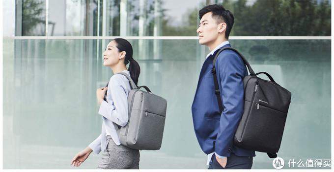 小米都市背包2试用几周体验总结,一款很适合edc的背包,简单大方时尚!
