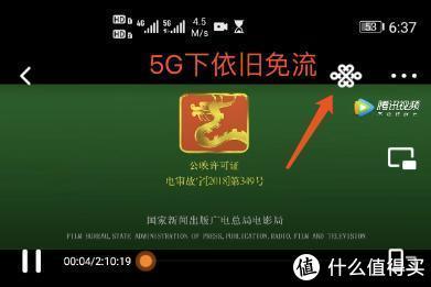 一夜狂烧40G后,白嫖的5G,还是输给了百度云