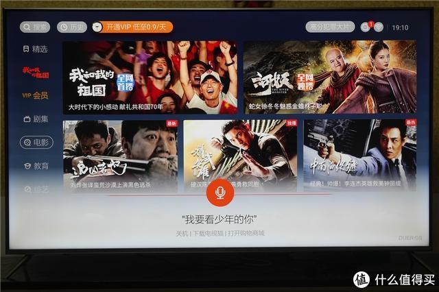 2+32G无广告,创维小湃电视盒子MAX不仅配置强悍价格更诱人