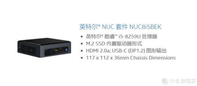 小白也能自己搞定,NUC8I5装机流水账