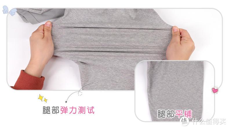 肉身亲测!嫚熙孕妇打底裤又轻又暖不起球
