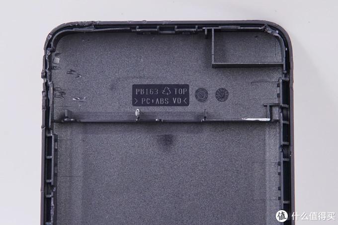 拆解报告:UGREEN绿联20000mAh双向快充移动电源PB163