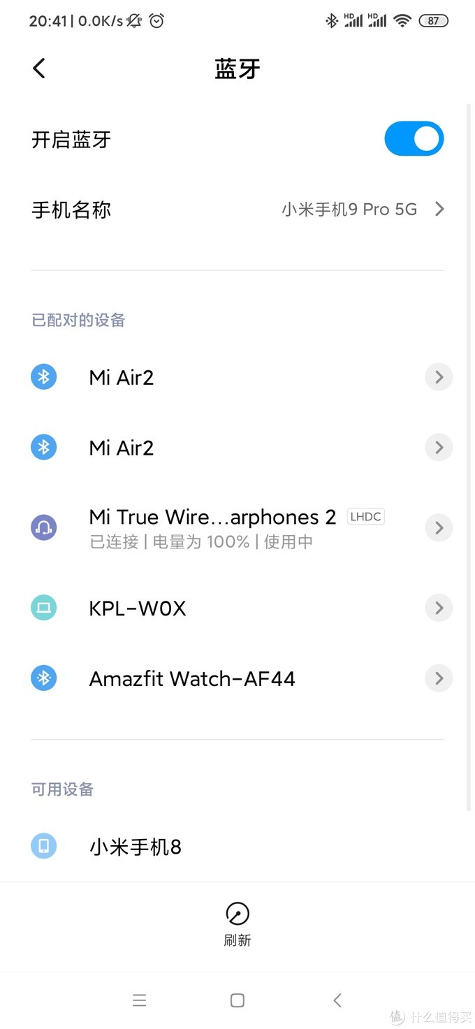 在小米真无线蓝牙耳机air2入手之后,我送掉了京喜几乎白撸的耳机