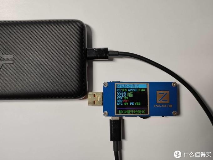 短期出门不带线—倍思S10无线充移动电源上手测试