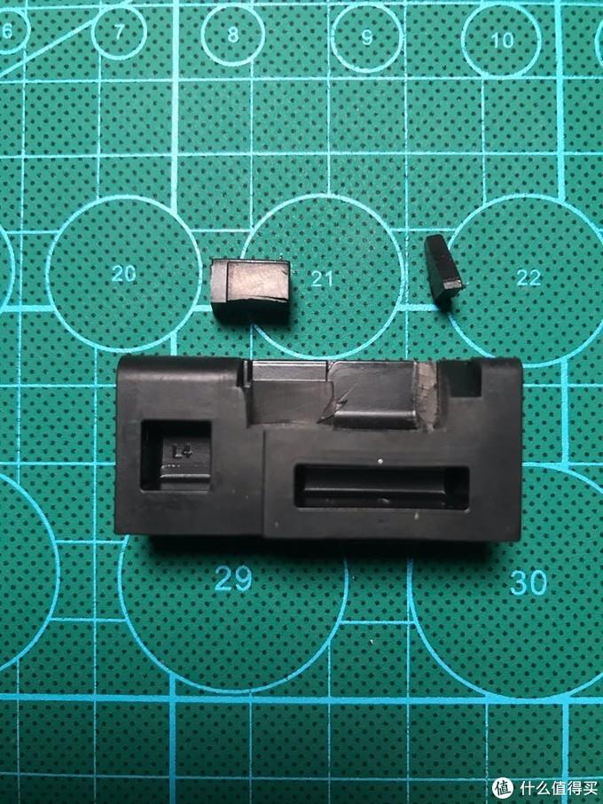 L4切割后的样子,切掉的橡胶左侧宽9.5mm,右侧2mm