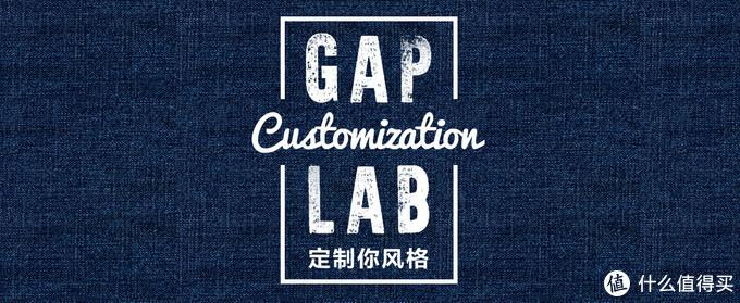 一件卫衣的美式学院风穿搭·Gap新衣定制 服务体验