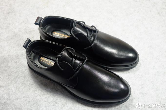 双十二的战果:美特斯邦威休闲时装皮鞋
