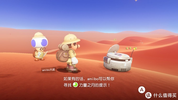amiibo可以帮助玩家在游戏中得到力量之月的提示