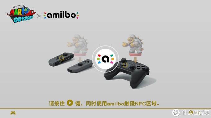 我选择用酷霸王amiibo碰触