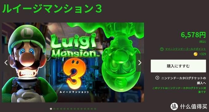 6578日元