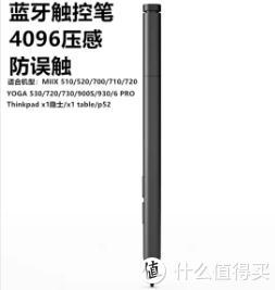 Active Pen 2nd当然更好(阻尼感)