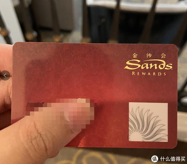 红宝石会员卡