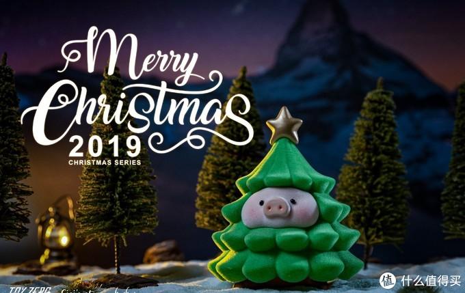 【圣诞送什么】可爱又迷人的Lulu猪圣诞套装