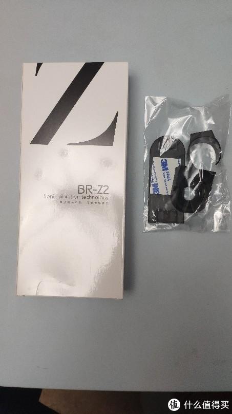 9.9元电动牙刷铂瑞BR-Z2评测来了,我就知道你们在等三大妈